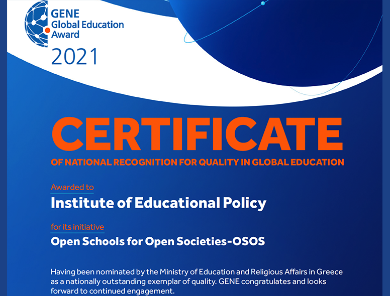 European recognition of OSOS through the Greek Ministry of Education