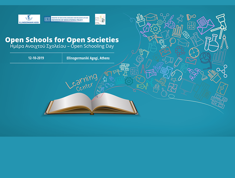 Open Schooling Day, Athens 12th October 2019