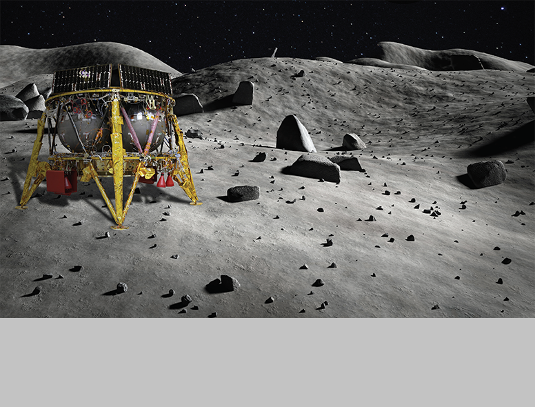 Israeli spacecraft heading to the moon